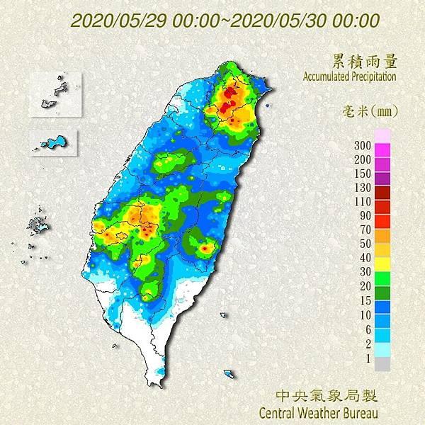 2020-05-29_2330.氣象局.jpg