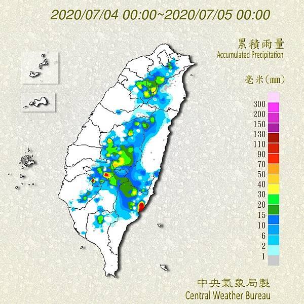 雨量圖-2020-07-04_23.jpg