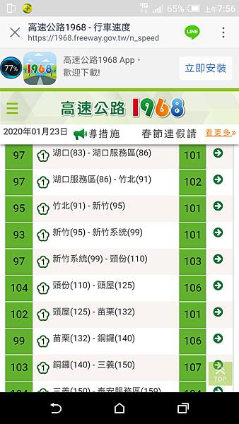 Screenshot_20200123-075611.png