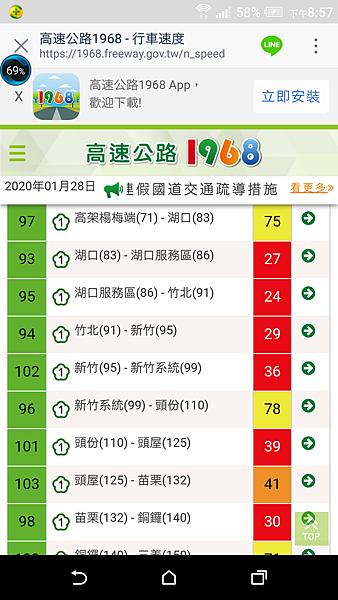 Screenshot_20200128-205757.png