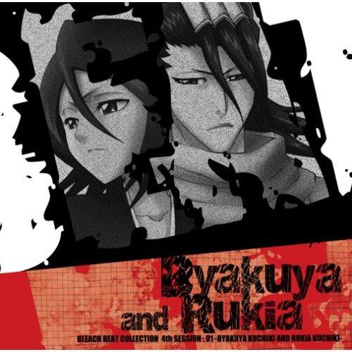 byakuya_rukia.jpg