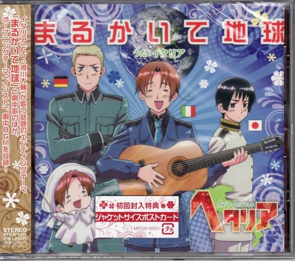 CD0001.jpg