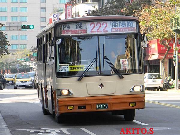 222路  421-AB.JPG