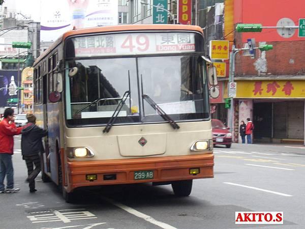 299-AB.jpg