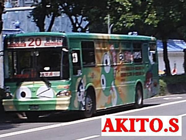 315-ABKeroro全覆式公車廣告(車頭).JPG