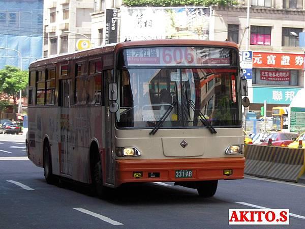 331-AB.jpg