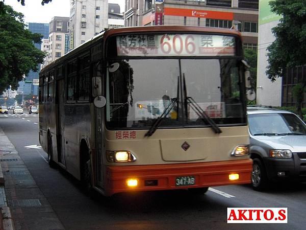 347-AB.jpg