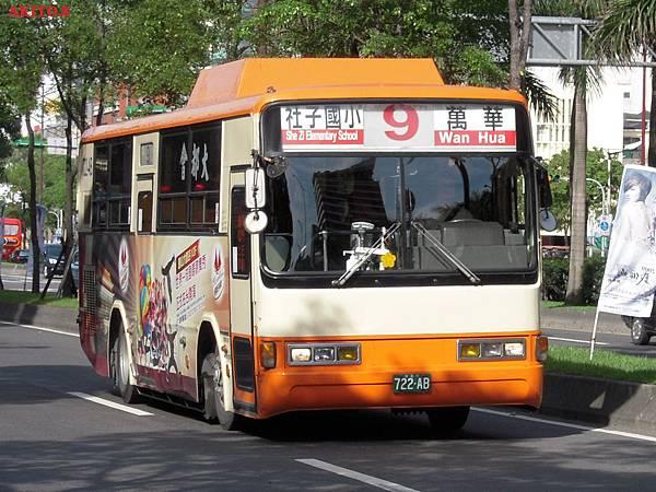 9路  722-AB(車頂改為橘色).jpg
