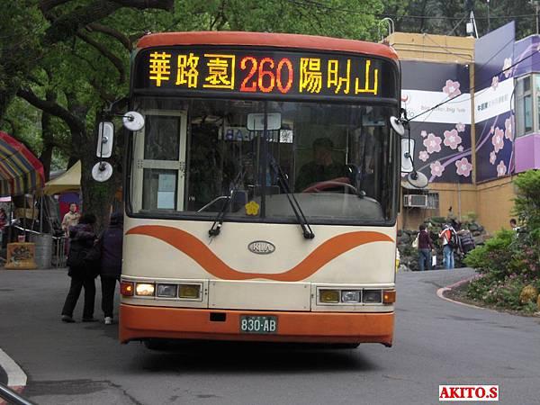 830-AB 260.jpg