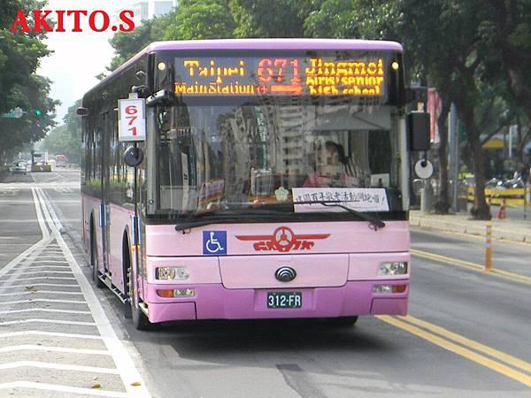 312-FR.JPG