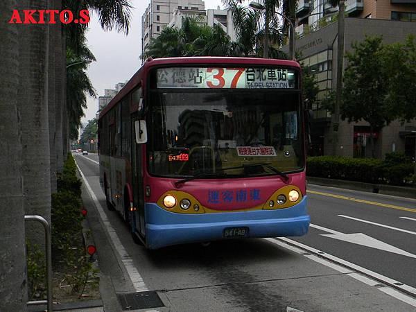 541-AB.JPG