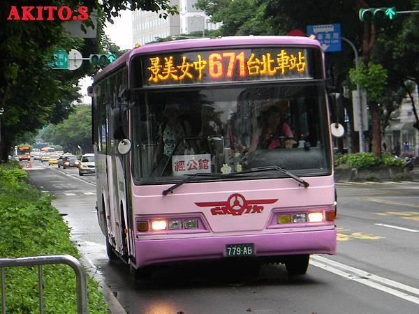779-AB車頭.JPG