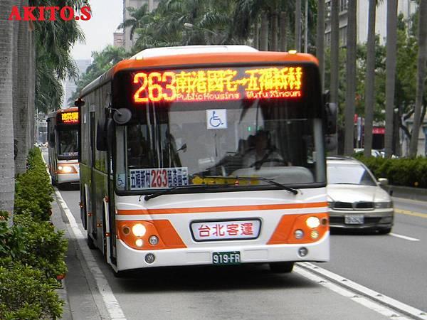 919-FR.JPG