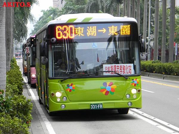 331-FR.JPG