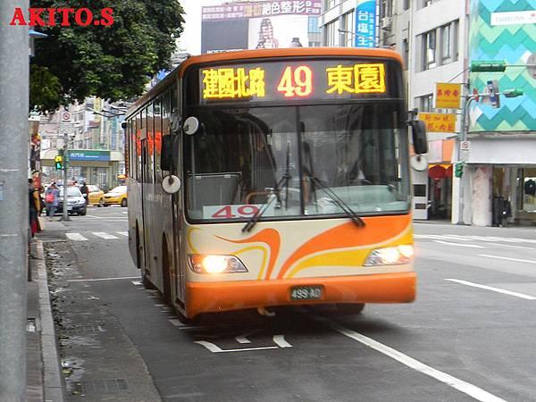 敦化幹線支援 499-AD.JPG