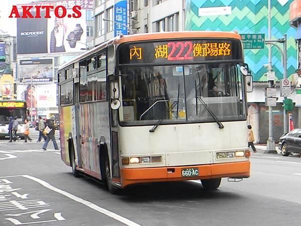 660-AC.JPG