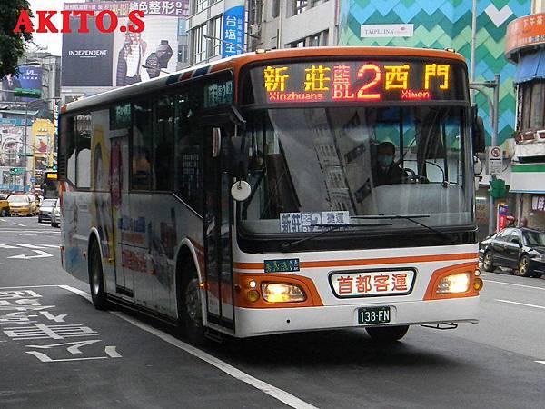 藍2  138-FN.JPG