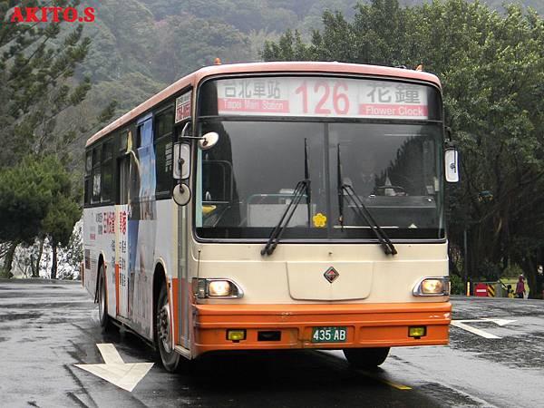126路無障礙公車  435-AB.JPG