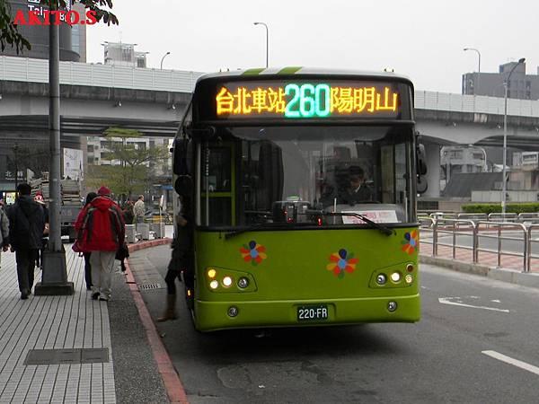 260路 220-FR.JPG