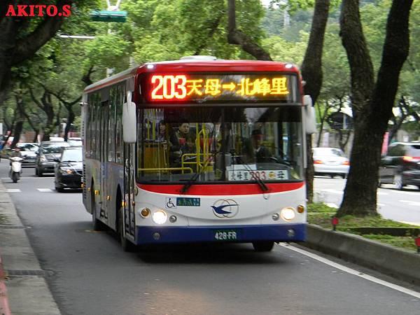 203路  428-FR