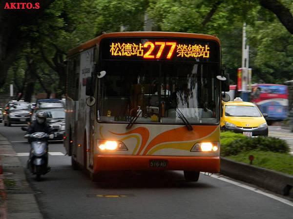 277路  516-AD
