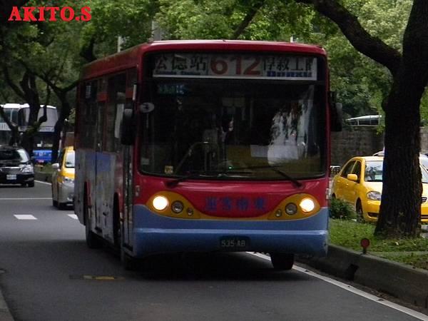 612路  535-AB