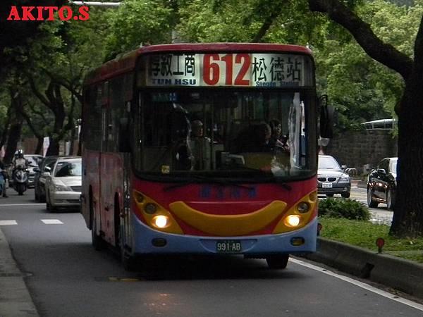 612路  991-AB