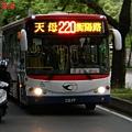 680路支援  220路  236-FP
