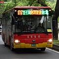皇家客運金山--台北  593-FU