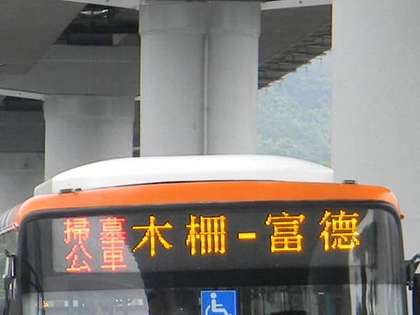 2012掃墓公車標題1