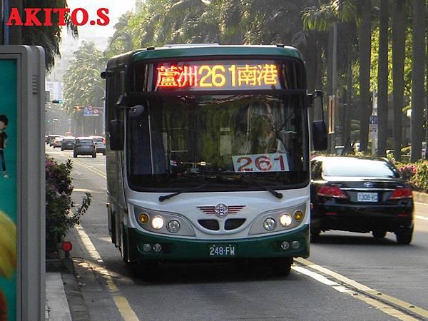 261路 248-FW