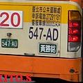 大都會客運  新式司機名牌(放大版)