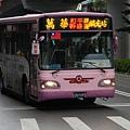 和平幹線  257-FP
