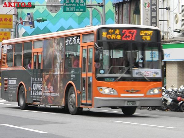 支援車  257路  682-FL (101年農曆年假支援)