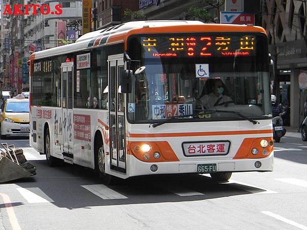 新北橘2  665-FU