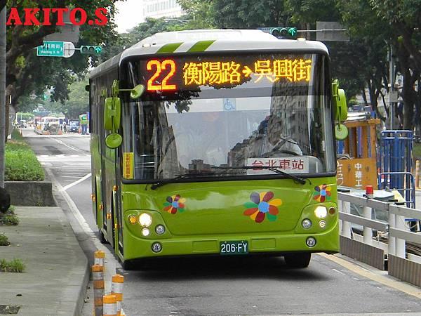 206-FY