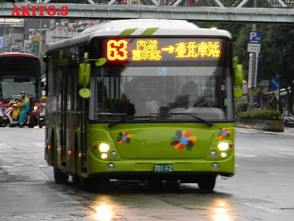 63路  701-FZ