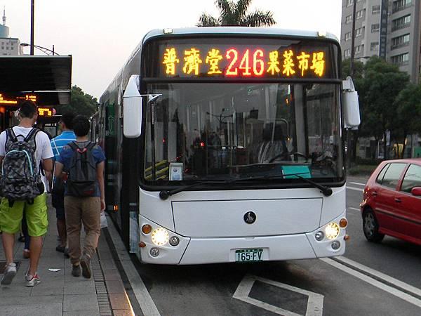 246路  165-FV