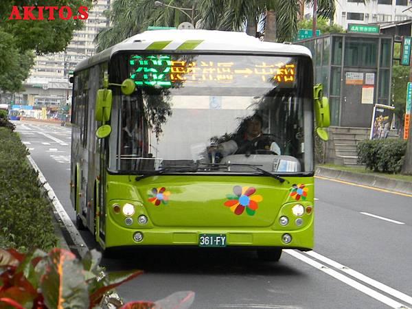 262路區間車  361-FY
