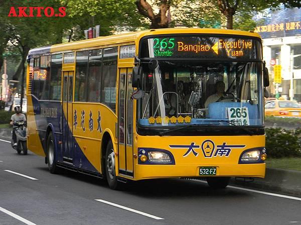 265路區間車  532-FZ(大南)