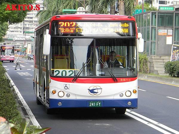 202路區間車  241-FY
