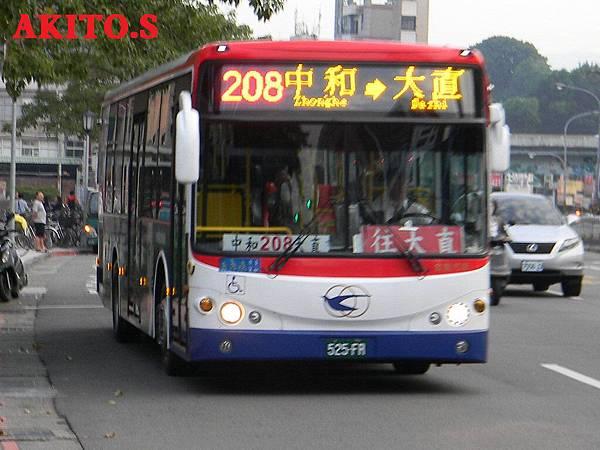 208路  525-FR