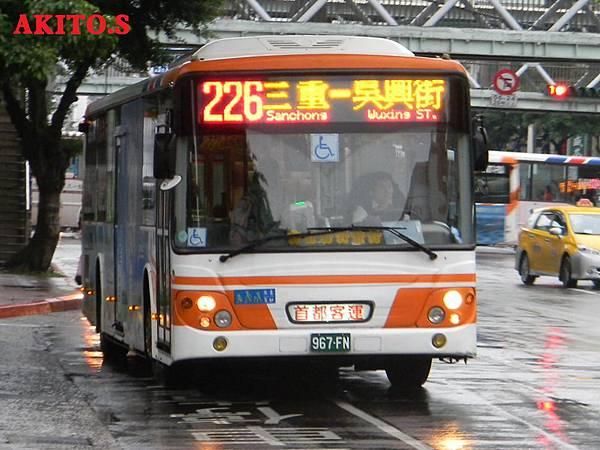 226路  967-FN