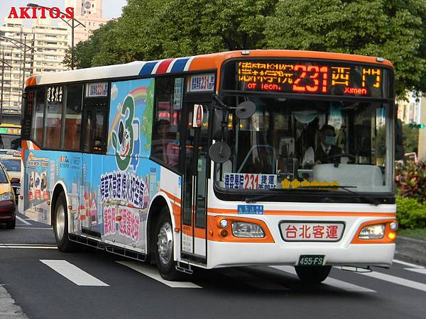 231路  455-FS