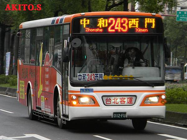 243路  012-FU