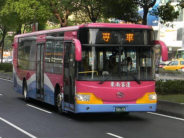 專車  785-FR