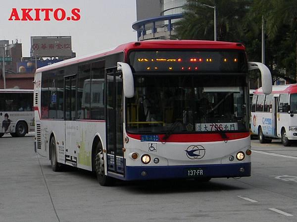 756路  137-FR