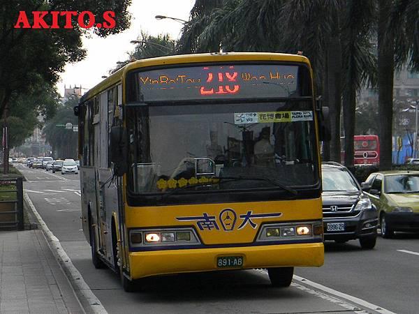 218路  891-AB