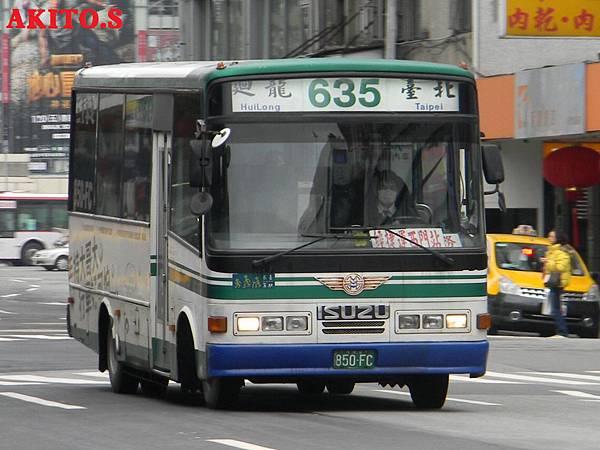 635副線  850-FC
