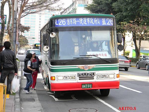藍26路  847-FC